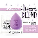 Косметичний Спонж для нанесення макіяжу Relouis Dream Blend, фото 2