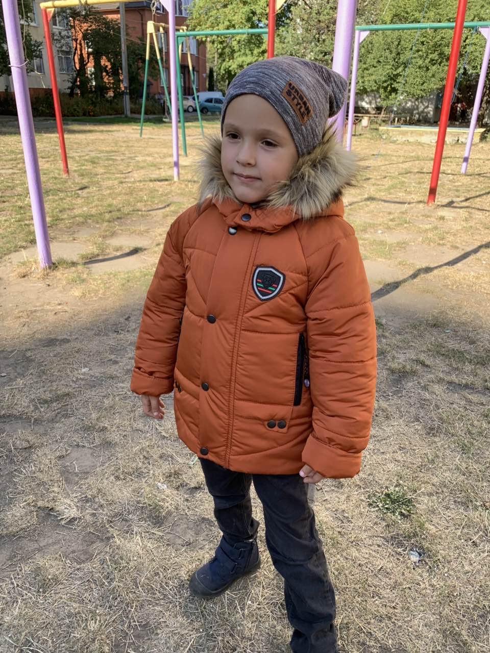 Модна дитяча куртка