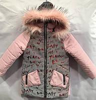 """Куртка зимняя """"Yeah Baby"""" Размер 8-12 лет Серый с розовым Оптом"""
