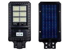 Уличный светильник FOYU 60 Вт LED фонарь на солнечной батарее с датчиком движения свечение 12ч метал