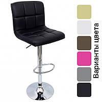 Барный стул хокер Bonro 628 регулируемый стульчик кресло для кухни, барной стойки