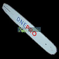"Шина на бензопилу 40 см DNEPRO  16"" 4 заклепки,  57 зв., толщ. 1,3 мм, 3/8"" шаг ( электропилу )"