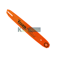 "Шина на бензопилу 35 см NOKER 14"" 1 заклепка, 52 зв., толщ. 1,3 мм, 3/8"" шаг ( электропилу )"