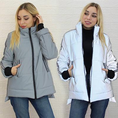 Женская светоотражающая куртка с лампасами