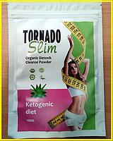 Tornado Slim - Кетогенный жиросжигающий комплекс (Торнадо Слим) Средство для похудения, от лишнего веса