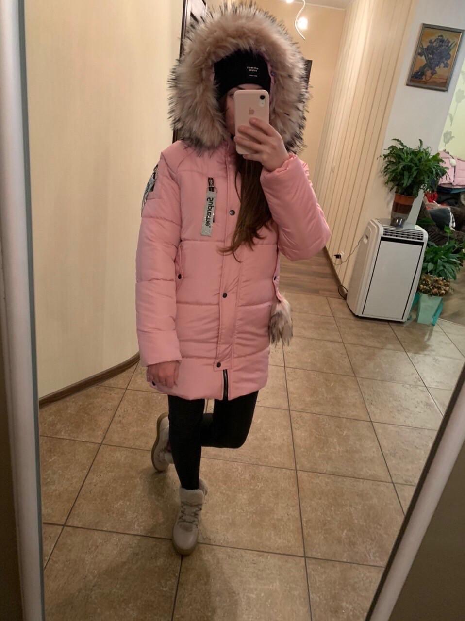 Модна дитяча куртка для дівчинки рожевого кольору