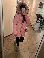Модна дитяча куртка для дівчинки рожевого кольору, фото 1