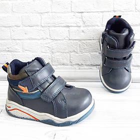 Осіннє взуття для хлопчика синього кольору. Розмір:21-26.