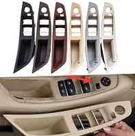 Дверная ручка Водительская BMW F10 F11 чёрный / бежевый / коричневый