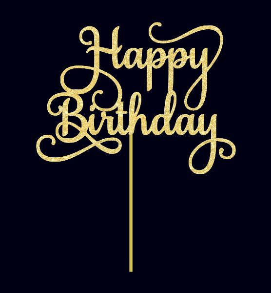 Топпер Happy Birthday с завитушками Надпись Happy Birthday золотая Пластиковый топпер в блестках