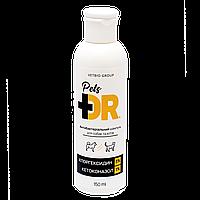 Антибактеріальний шампунь Vetbio Dr.Pets з хлоргексидином і кетоконазолом для собак і кішок 150 мл