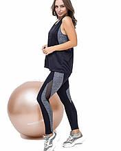 Комплект тройка женский для фитнеса
