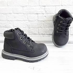Осіннє взуття для хлопчика чорного кольору. Розмір:21-26.