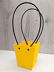 Сумка картонная с ручкой для Цветов и подарков Желтая