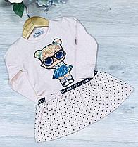 Детское трикотажное платье, размер 1-4 года (4 ед. в уп. ), Персиковый