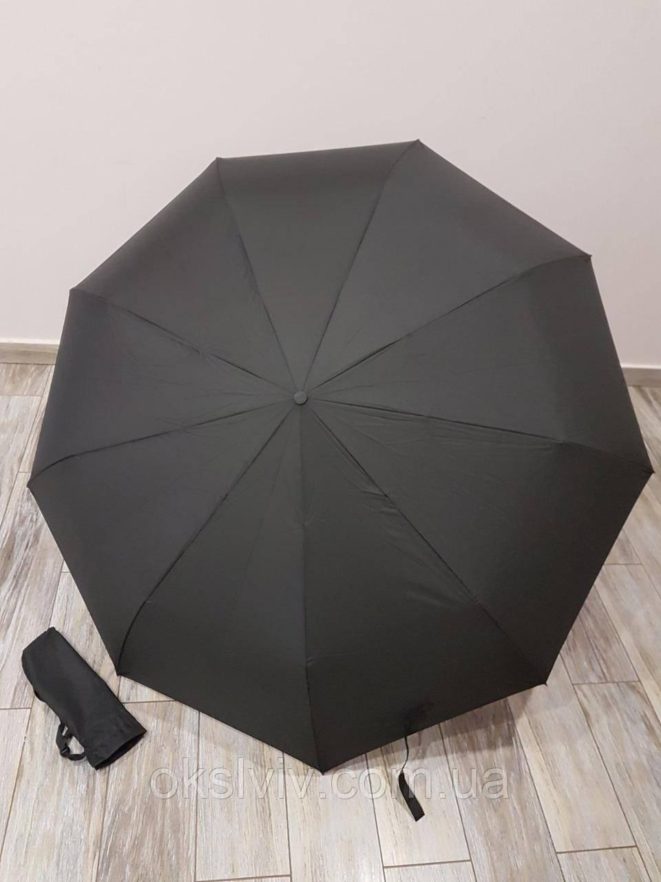 LANTANA парасоля зонт сімейна повний автомат