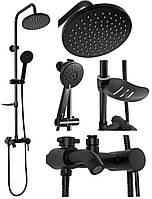 Душевой комплект набор REA LUIS BLACK REA-P7005 душевая система стойка, тропический душ (душовий набір), фото 1