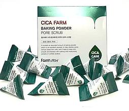 Скраб для лица с содой и центеллой азиатской FarmStay Cica Farm Baking Powder Pore Scrub, 7г