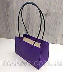 Сумка картонная с ручкой для Цветов и подарков Фиолетовая