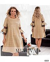 Жіноча сукня А-силуету з люрексу