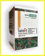 TwinsFit - капсулы для похудения (ТвинсФит), от лишнего веса