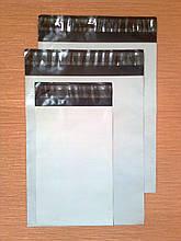 Курьерские пакеты А6 (125*190 мм), курьерский пакет с клейкой лентой, почтовые полиэтиленовые пакеты