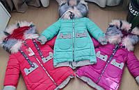 Модна дитяча куртка для дівчинки, фото 1