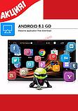 Android магнитола 2Din.Wi Fi. Bluetooth. GPS. Навигация. Android 8.1, фото 2