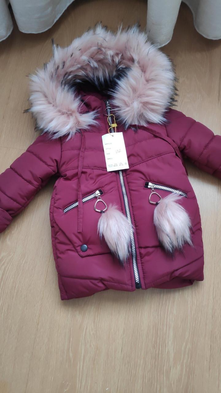Модна дитяча куртка для дівчинки