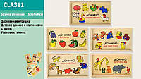 Домино животные | Деревянное домино фрукты зоопарк животные | Настольная игра домино | Детска игра домино