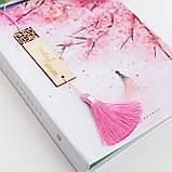 Альбом друзей Розовый, фото 2