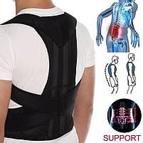 Безрозмірний коректор постави корсет для спини (ортопедичний коригуючий жилет) Back support belt М, фото 2