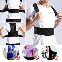 Безрозмірний коректор постави корсет для спини (ортопедичний коригуючий жилет) Back support belt М, фото 4