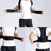 Безрозмірний коректор постави корсет для спини (ортопедичний коригуючий жилет) Back support belt М, фото 5