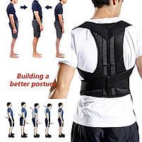 Безрозмірний коректор постави корсет для спини (ортопедичний коригуючий жилет) Back support belt М, фото 6