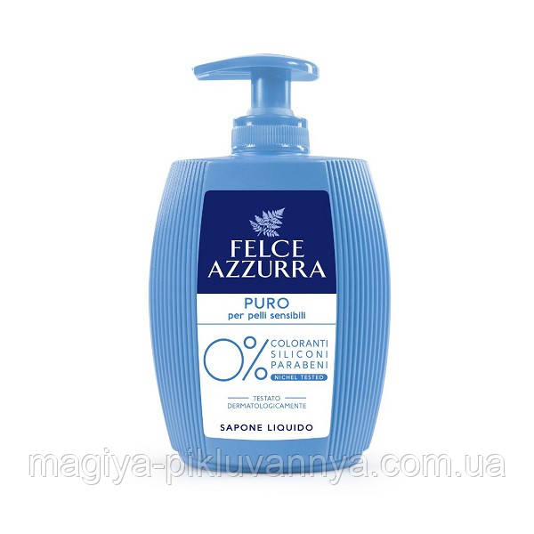 Paglieri Felce Azzurra Жидкое мыло Puro (Per Pelli Sensibili) 300 мл, арт.029448