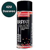 Автомобильная Краска в Баллончиках Темно-зеленый Металлик 42U Daewoo CSS EASY ART Quick BASE  400мл