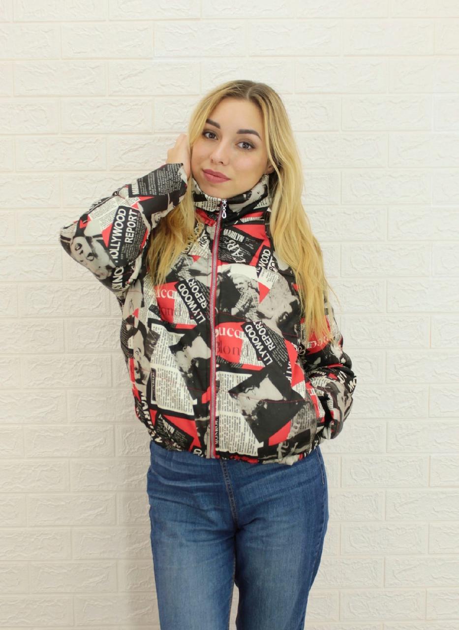 Жіноча модна коротка куртка з принтом газетки