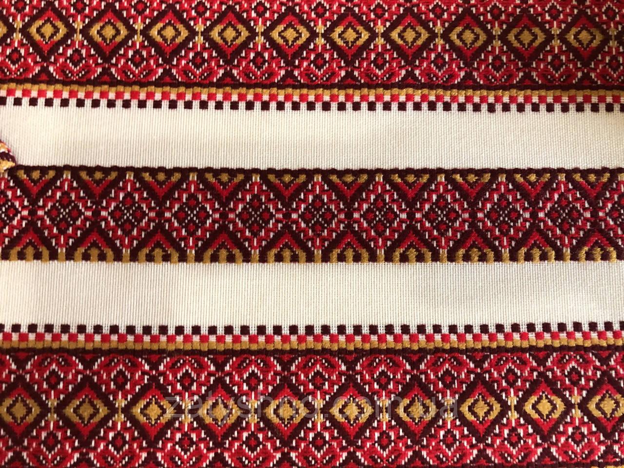 Комплект скатерти с салфетками с вышивкой