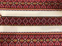 Комплект скатерти с салфетками с вышивкой, фото 1