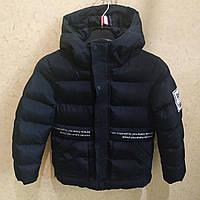 Куртка утепленная для мальчика 130