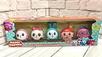 Набор резиновых игрушек Малышарики Smeshariki Смешарики 5 в 1
