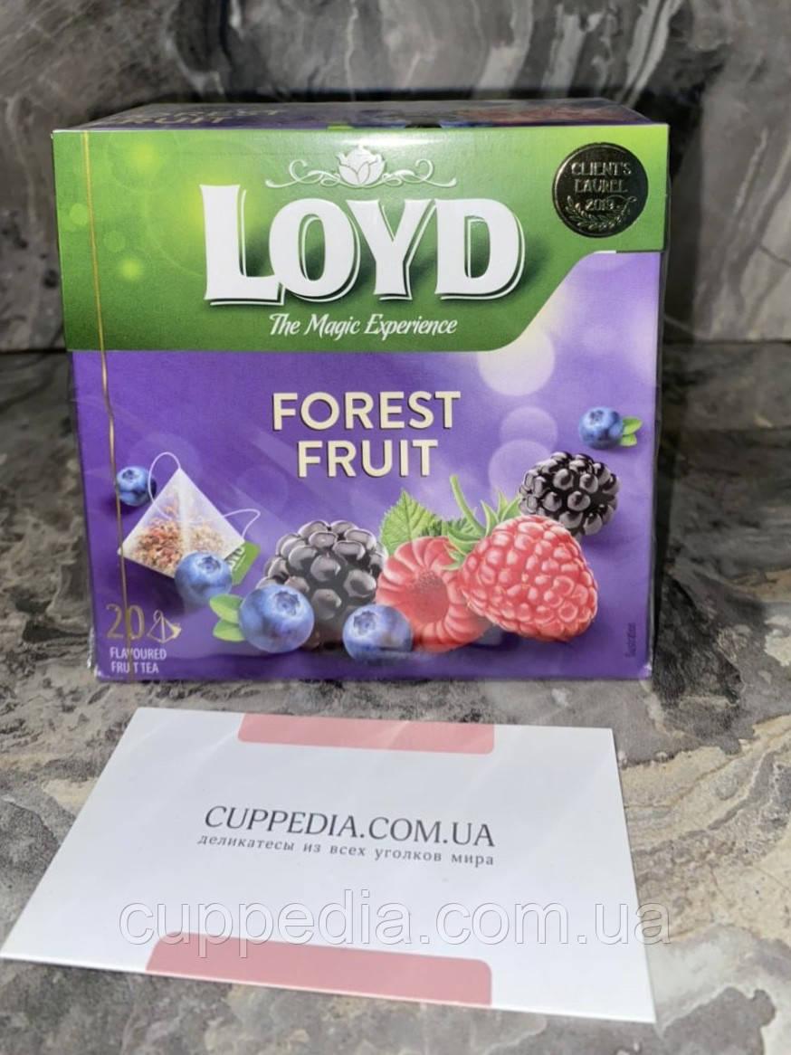 Чай Loyd Forest Fruit з лісовими ягодами ( 20 пакетиків)