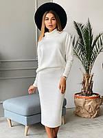 Костюм Неон женский из трикотаж ангоры кофта и юбка миди карандаш Kdv1217
