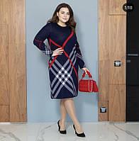 Платье вязаное Призма синий