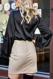 """Брендовий блуза Jadone Fashion """"Гранде"""" шовк «Армані» (4 кольори, р. S-XL), фото 3"""