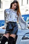 """Брендовий блуза Jadone Fashion """"Гранде"""" шовк «Армані» (4 кольори, р. S-XL), фото 9"""