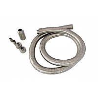 Металлический рукав газоотвода для электрогенераторов всех типов (2-10 кВт)