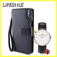 Кожаный мужской кошелек Baellerry Business + Часы Daniel Wellington в Подарок