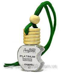 Ароматизатор LUXE CLASS CHANEL Egoiste Platinum